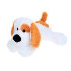 Мягкая игрушка «Собака лежащая», цвет белый