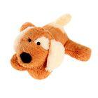 Мягкая игрушка «Собака лежащая», цвет рыжий