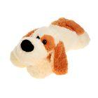 Мягкая игрушка «Собака лежащая», цвет кремовый