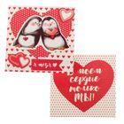 """Набор для создания открытки """"В моем сердце только ты!"""", 21 х 14,5 см"""