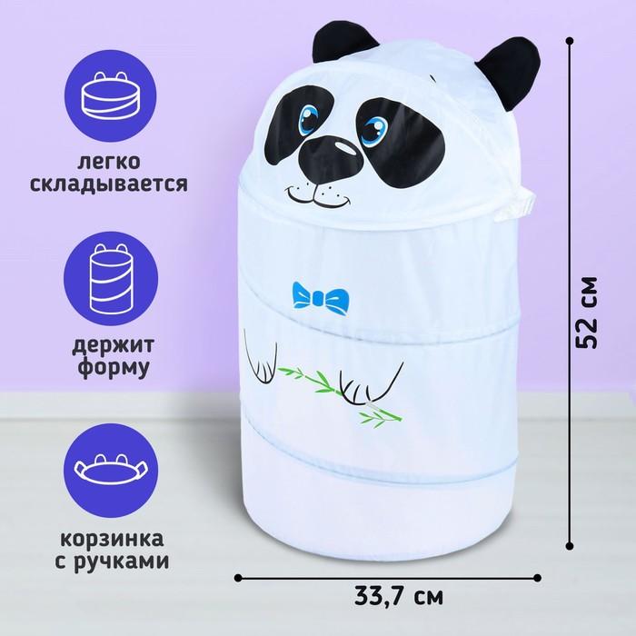 """Корзина для игрушек """"Панда"""" с ручками, 33,7 × 33,7 × 55 см"""