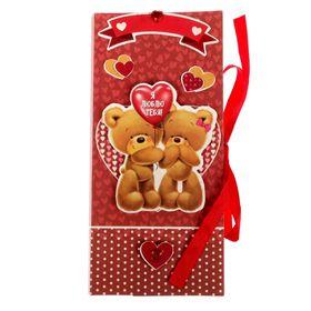 """Набор для создания конверта для шоколадки или денег """"Я люблю тебя"""", 8 х 18 см"""