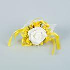Повязка на руку для подружек невесты «Роза», на резинке, желтая