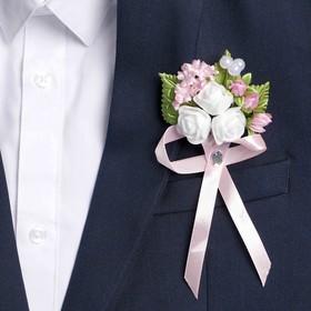 Бутоньерка «Для жениха и свидетеля», розовая, микс Ош
