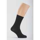 Носки мужские шерстяные, цвет чёрный, размер 27