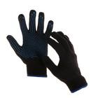 Перчатки, х/б, утеплённые, вязка 10 класс, 5 нитей, размер 10, с ПВХ точками, чёрные