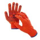 Перчатки, х/б, вязка 10 класс, 5 нитей, размер 10, с ПВХ протектором, оранжевые