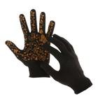 Перчатки, х/б, вязка 10 класс, 5 нитей, размер 9, с ПВХ протектором, чёрные