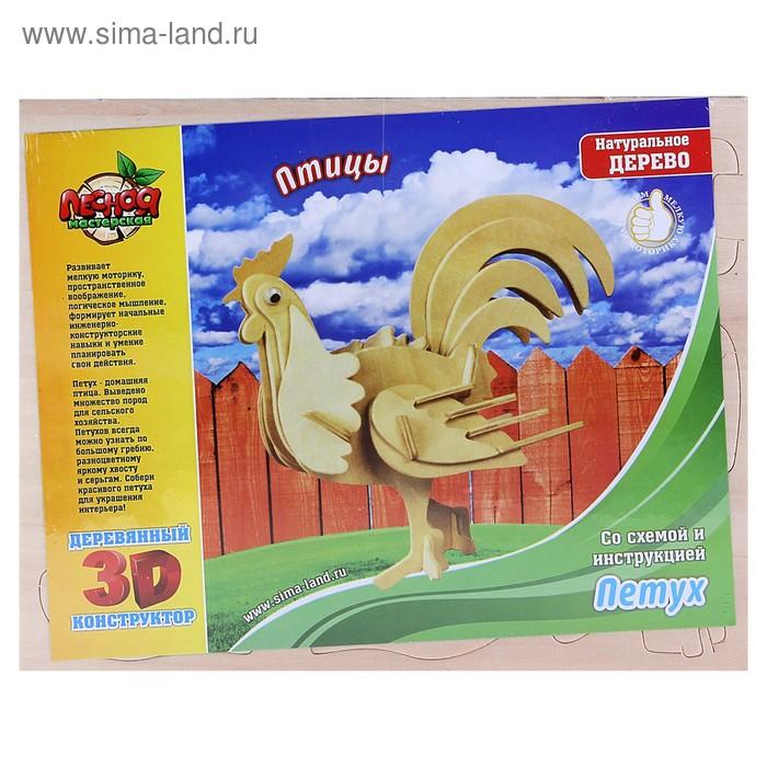 """Конструктор деревянный 3D """"Петух"""""""