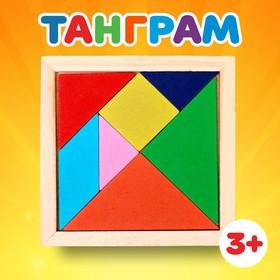 """Головоломка """"Танграм"""" квадратная, фигуры 7 деталей, 7 цветов"""