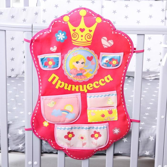 Карман плюшевый на детскую кроватку «Принцесса», 60х45 см