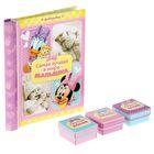 """Подарочный набор: фотоальбом на 10 магнитных листов + 3 коробочки с наклейками """"Самая лучшая в мире малышка"""", Минни Маус, Дисней Беби"""