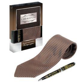 """Подарочный набор """"С 23 февраля"""": галстук и ручка"""