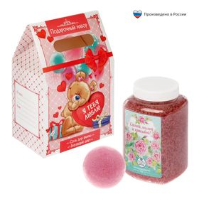 Подарочный набор в пакете 'Я тебя люблю': морская соль 750 г (роза), бурлящий шар (клубника) Ош