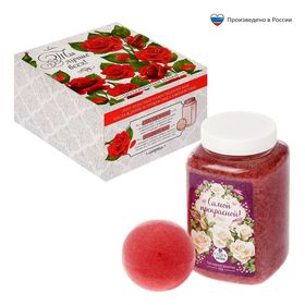 Подарочный набор 'Ты лучше всех': морская соль 750 г (роза), бурлящий шар (клубника) Ош