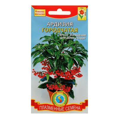 Семена комнатных и экзотических растений купить почтой в 28