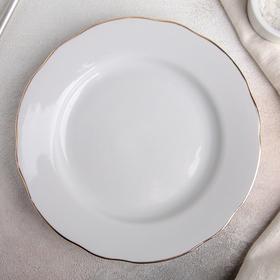 """Тарелка мелкая 20 см с вырезным краем """"Отводка золотом"""""""