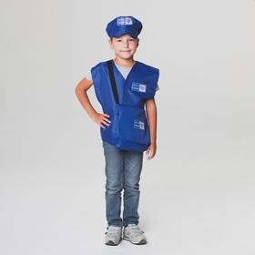 Карнавальный костюм 'Почтальон', жилет, головной убор, сумка, рост 110-122 см, 4-6 лет Ош