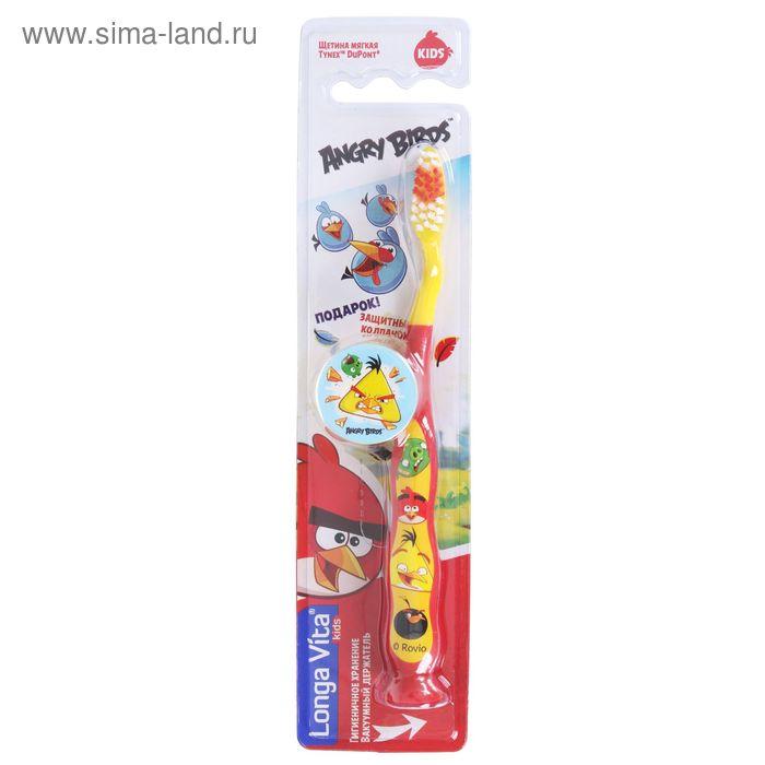 Детская зубная щётка Longa Vita Angry Birds, AB-1 с защитным колпачком, от 5 лет, микс