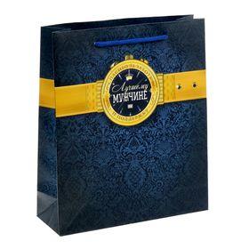 Пакет ламинат вертикальный «С благодарностью!», ML 23 х 27 х 8 см