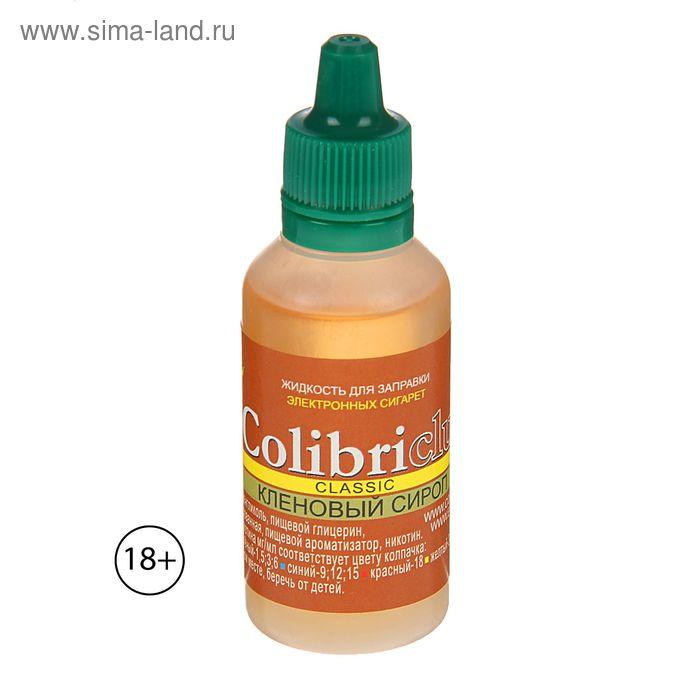 Жидкость для многоразовых ЭИ Colibriclub Classic, кленовый сироп, 3 мг, 30 мл