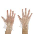 Перчатки полиэтиленовые, 8 мкм, размер М, 50 шт