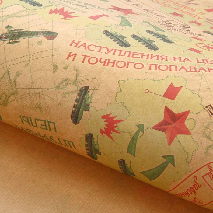 "Бумага упаковочная крафт ""Танки"", 70 х 100 см"