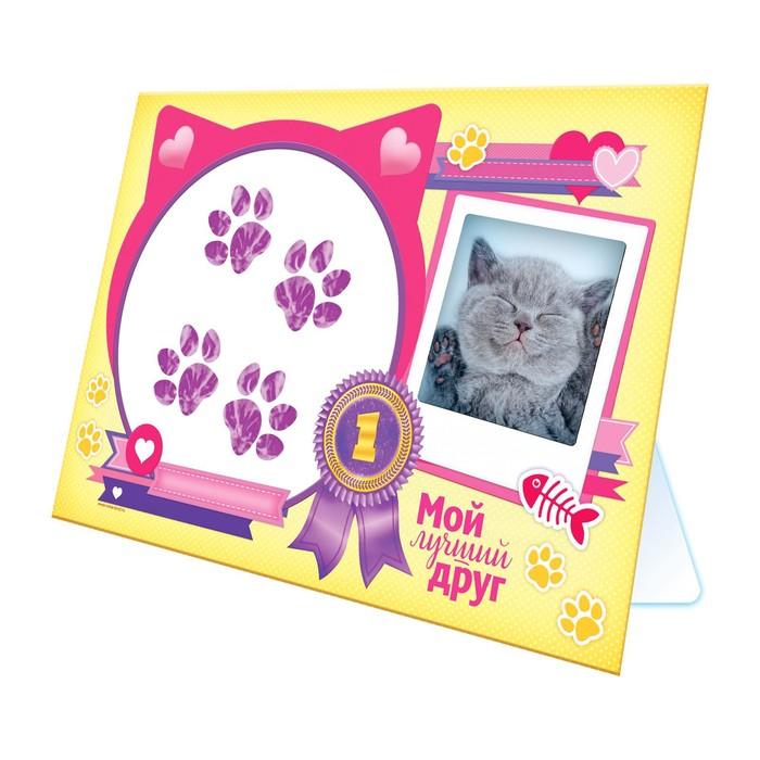 """Отпечаток лапки животного """"Мой лучший друг"""", кот"""