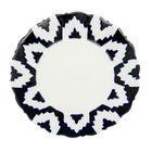 Тарелка круглая «Атлас», 17.8 см