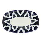 Тарелка четырёхугольная «Атлас», 27.5 см