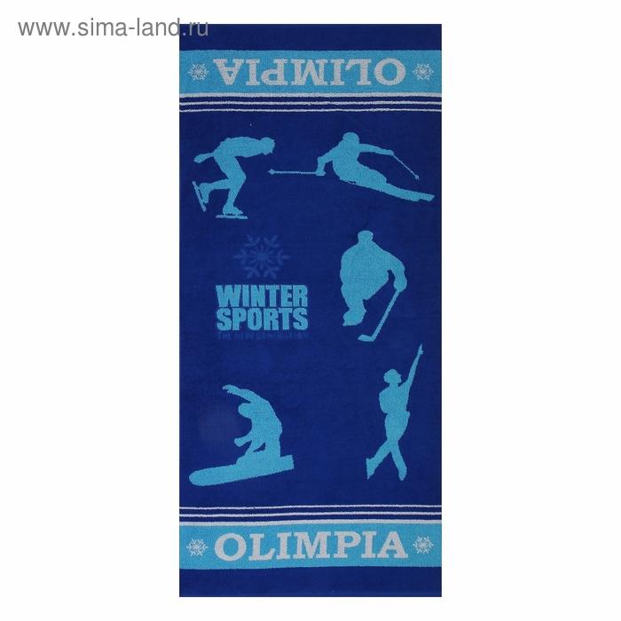 Полотенце махровое банное «Зимний спорт», размер 65х135 см, цвет синий, 410 г/м²
