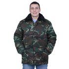 Куртка утеплённая, размер 44, рост 170-176 см, цвет зелёный