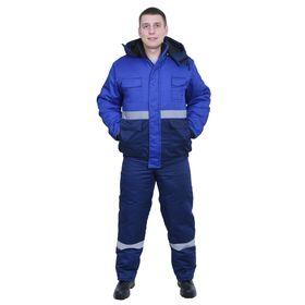 Костюм 'Новатор', утеплённый, размер 52-54, рост 170-176 см, цвет сине-васильковый Ош