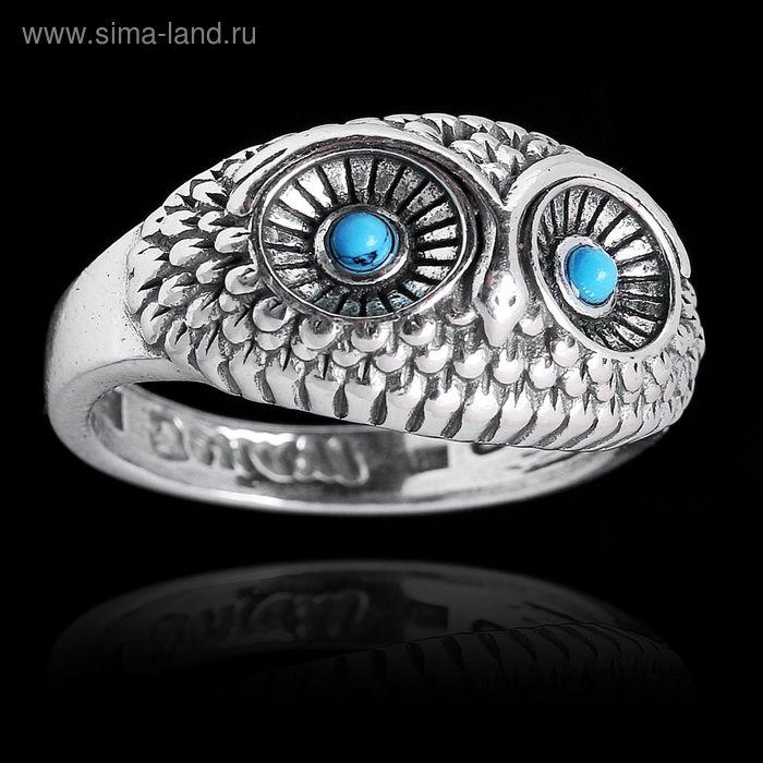 """Кольцо """"Майота"""", размер 18, цвет голубой в чернёном серебре"""