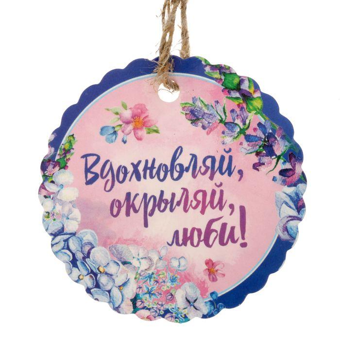 Надпись на открытке про мечту