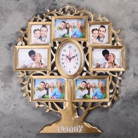 """Часы настенные """"Семейное древо"""", светлая патина + 7 фоторамок: 10 × 10 см (2 шт.) и 10 × 15 см (5 шт.)"""