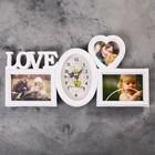 Часы настенные Love, белые + + 3 фоторамки 10 × 10 см и 10 × 15 см (2 шт.)