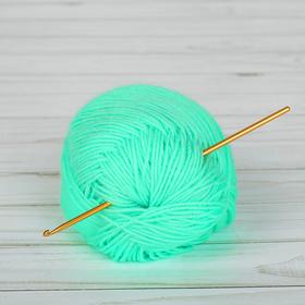 Крючок для вязания металлический, CH-15, d=3мм, 15см, цвет жёлтый Ош