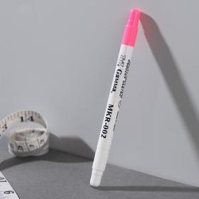 Маркер для ткани самоисчезающий, MKR-002, с корректором, цвет розовый