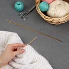 Спицы для вязания, CNK, прямые, с пластиковым наконечником, d=2мм, 35см, 2шт, цвет жёлтый