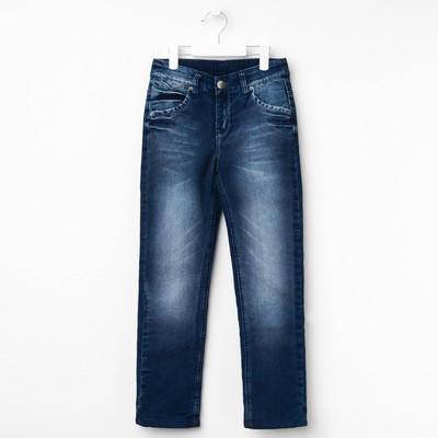 Джинсы для девочки, рост 164 см, цвет синий 8101 3570