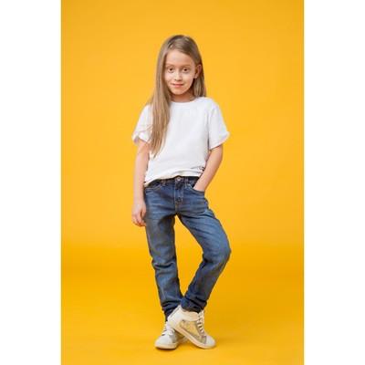 Джинсы для девочки, рост 158 см, цвет синий 8115 3570