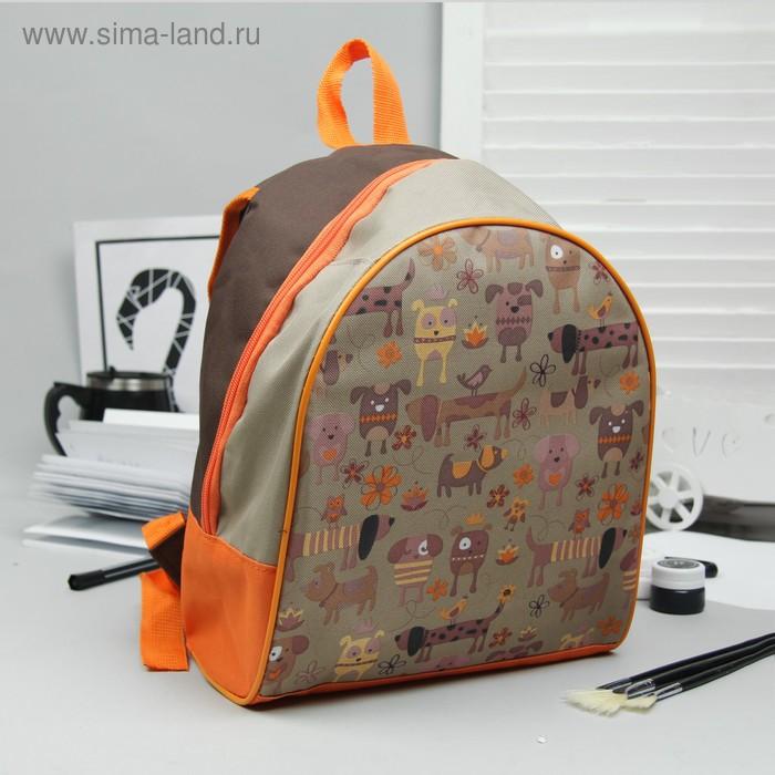 Рюкзак детский на молнии, 1 отдел, цветной