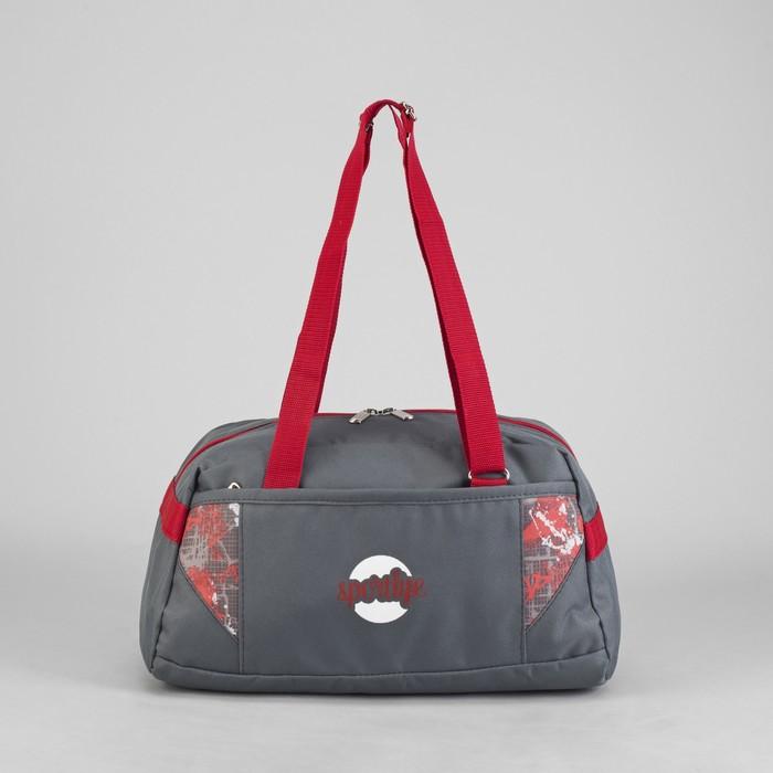 Сумка спортивная на молнии, 1 отдел, наружный карман, регулируемые ручки, цвет серый/красный