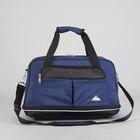 Сумка-трансформер спортивная на молнии, 1 отдел, наружный карман, длинный ремень, цвет чёрный/синий