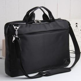 """Сумка для ноутбука на молнии 15"""", 1 отдел, наружный карман, длинный ремень, цвет чёрный"""