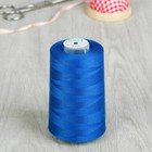 Нитки 40/2, 5000м, №120, цвет синий №1291