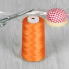 Нитки 50/2, 5000м, №140, цвет тёмно-оранжевый №1146
