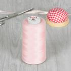 Нитки 50/2, 5000м, №140, цвет светло-розовый №1152