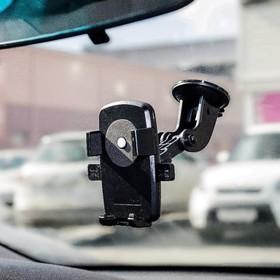 Держатель телефона TORSO раздвижной 50-75 мм